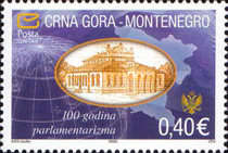 """[Symbols of Sovereignty - Inscription 2006 and """"Posta Crne Gore"""", type AB2]"""
