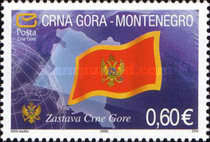 """[Symbols of Sovereignty - Inscription 2006 and """"Posta Crne Gore"""", type AD1]"""