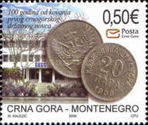 [The 100th Anniversary of the Perper Currency, type AR]