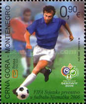 [World Cup 2006, Germany, type AT]