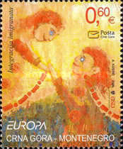 [EUROPA Stamps - Integration through the Eyes of Young People, type AZ]