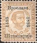[Prince Nicholas I - The 400th Anniversary of Printing in Montenegro, Typ B7]