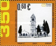[The 350th Anniversary of Montenegrin Refugees Settlement in Istra, Typ BT]
