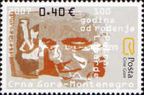 [The 100th Anniversary of the Birth of Petar Lubarda, 1907-1974, Typ BY]