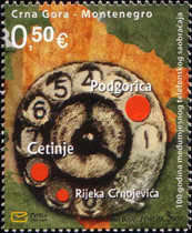 [The 100th Anniversary of the Telephone in Montenegro, Typ CC]