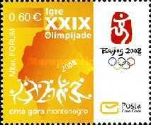 [Olympic Games - Beijing, China, Typ CO]