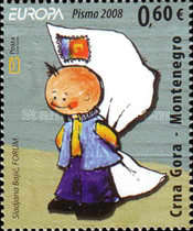 [EUROPA Stamps - Writing Letters, Typ CQ]