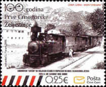 [The 100th Anniversary of the First Montenegrian Railroad, Typ DL]