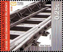 [The 100th Anniversary of the First Montenegrian Railroad, Typ DM]