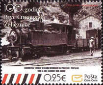 [The 100th Anniversary of the First Montenegrian Railroad, Typ DN]