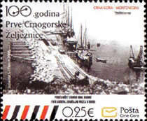 [The 100th Anniversary of the First Montenegrian Railroad, Typ DP]