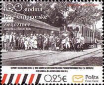 [The 100th Anniversary of the First Montenegrian Railroad, Typ DQ]
