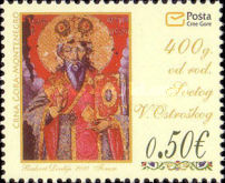 [The 400th Anniversary of the Birth of St. V. Ostroski, Typ FG]