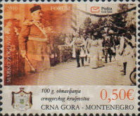 [The 100th Anniversary of the Montenegro Kingdom, Typ FT]