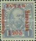 [No 41-50 Overprinted - 1905 Lower than C in Constitution - YCTAB, 11½mm long, type G]