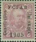 [No 41-50 Overprinted - 1905 Lower than C in Constitution - YCTAB, 11½mm long, type G1]