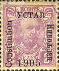 [No 41-50 Overprinted - 1905 - Higher than C in Constitution, YCTAB 9¾mm long, type G11]