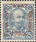 [No 41-50 Overprinted - 1905 Higher than C in Constitution - YCTAB 11½mm long, type G24]