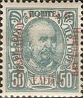 [No 41-50 Overprinted - 1905 Higher than C in Constitution - YCTAB 11½mm long, type G25]