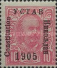 [No 41-50 Overprinted - 1905 Lower than C in Constitution - YCTAB, 11½mm long, type G3]