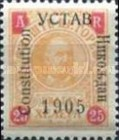 [No 41-50 Overprinted - 1905 Higher than C in Constitution - YCTAB 10½mm long, type G39]