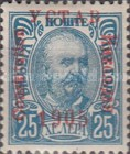 [No 41-50 Overprinted - 1905 Lower than C in Constitution - YCTAB, 11½mm long, type G4]