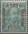 [No 41-50 Overprinted - 1905 Lower than C in Constitution - YCTAB, 11½mm long, type G5]