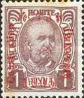 [No 41-50 Overprinted - 1905 Lower than C in Constitution - YCTAB, 11½mm long, type G6]