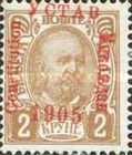 [No 41-50 Overprinted - 1905 Lower than C in Constitution - YCTAB, 11½mm long, type G7]