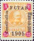 [No 41-50 Overprinted - 1905 Lower than C in Constitution - YCTAB, 11½mm long, type G9]