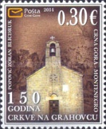 [The 150th Anniversary of the Church at Gra, Typ JT]