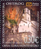 [The 350th Anniversary of the Ostrog Monastery, Typ KL]
