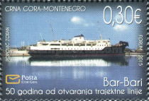 [The 50th Anniversary of the Bar-Bari Ferry Connection, Typ KT]