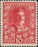 [The 50th Anniversary of the Reign of Prince Nicholas I, Typ L1]