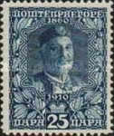 [The 50th Anniversary of the Reign of Prince Nicholas I, Typ L2]