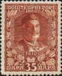 [The 50th Anniversary of the Reign of Prince Nicholas I, Typ L3]