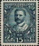 [The 50th Anniversary of the Reign of Prince Nicholas I, Typ M]