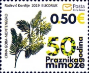 [The 50th Anniversary of the Mimosa Festival, Typ MT]