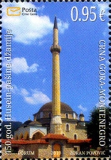 [The 450th Anniversary of the Husein-paša's Mosque, Typ MX]