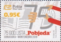 [Newspapers - The 75th Anniversary of Pobjeda, Typ ND]