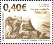 [Historical Heritage - Medun fortress, Typ NF]