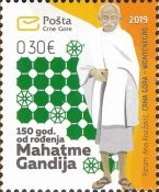 [The 150th Anniversary of the Birth of Mahatma Gandhi, 1869-1948, Typ NH]