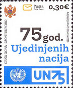 [The 75th Anniversary of the UNO, type NR]