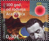 [The 100th Anniversary of the Birth of Aco Prijic, 1920-1986, type NW]
