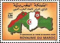 [The 1st Anniversary of Union of Arab Maghreb, type ]