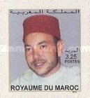 [King Muhammed VI - Self Adhesive Stamp, type ]