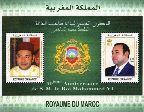 [The 50th Anniversary of the Birth of King Mohammed VI, type ]