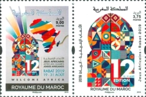 [All-Africa Games - Rabat, Morocco, Typ ]