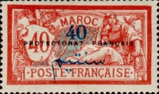 """[French Post in Morocco Postage Stamps Overprinted """"PRETECTORAT FRANCAIS"""", type A11]"""