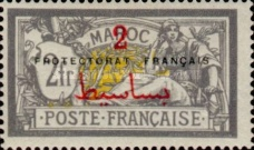"""[French Post in Morocco Postage Stamps Overprinted """"PRETECTORAT FRANCAIS"""", type A15]"""